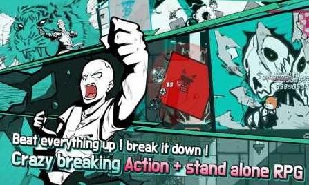 wall-breaker2-apk