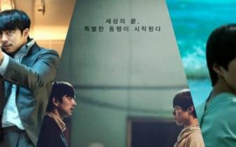 film-action-korea
